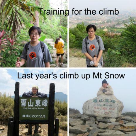Jennifer Chai Mt Jade